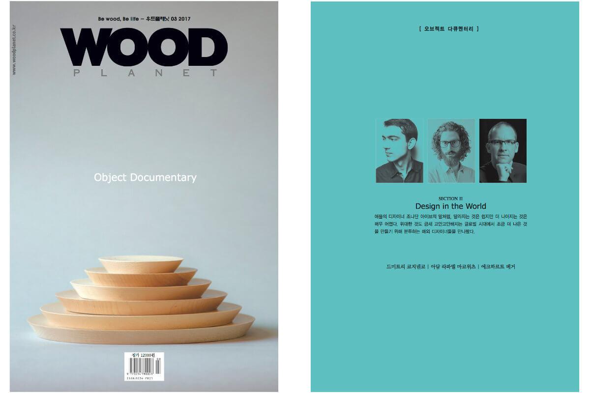 WoodPlanet Korea